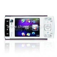 Buy cheap N95 Mobile Phone from wholesalers