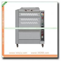 Buy cheap Roasted seaweed machine from wholesalers