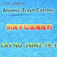 Buy cheap LYPP-316 Anionic trash catcher from wholesalers