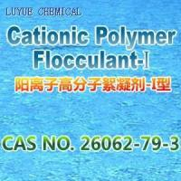 Buy cheap LYPW-301 Cationic polymer flocculant-I from wholesalers