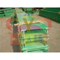 Buy cheap FRP cable trays, pultruded profiles from wholesalers