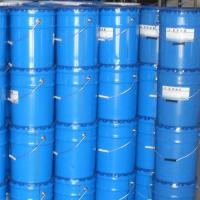 Buy cheap DH-1800AM Series benzene compound where gravure printing ink plastic film from wholesalers