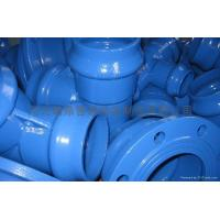 Buy cheap Ductile Iron fittings from wholesalers