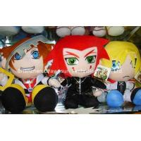 Buy cheap Plush toys - Novelty toys from wholesalers