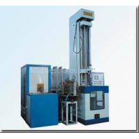 Buy cheap CNC Numerical Control, PLC Program Control Quenching Machine Tool from wholesalers
