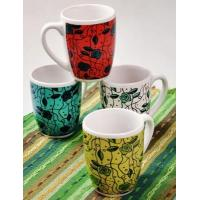 Buy cheap M61260198 4pcs decaled coffee mug from wholesalers