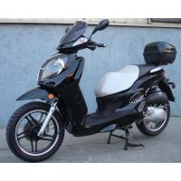 Buy cheap 16'' wheel Scooter,Moped(YY300-8A) 16'' wheel Scooter,Moped(YY300-8A) from wholesalers