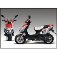 Buy cheap EPA,DOT,EEC,COD Moped(S-125T-18/150T-28) from wholesalers