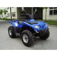Buy cheap 300cc 2x4 ATV, utility ATV,Two seats, Double seat ATV.EEC/EPA ATV from wholesalers