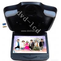 Buy cheap 8.5 inch Car roof lcd with tv tuner TFT LCD sd/usb from wholesalers