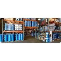 Buy cheap Stock Products from wholesalers
