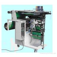 Buy cheap DXD Multi-Row Automatic Packing Machine from wholesalers