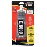 Buy cheap E6000 Multi-Purpose Adhesive Carded 237012 from wholesalers