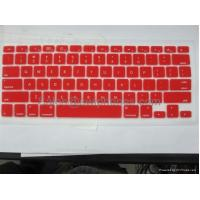 Buy cheap wholesale iPad keyboard silicon cover case from wholesalers