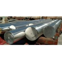 Buy cheap Duplex UNS S31803 Din 1.4462 F51 Round Bars from wholesalers