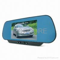 Buy cheap 6-inch Car Rear-view LCD Monitor with Two-way Video Input and Reversal Backsight from wholesalers