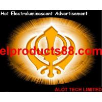 Buy cheap Hot Electroluminescent Panel China Manufacturer Outdoor Lightings ( HNR 0934 ) HNR 0934 from wholesalers