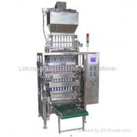 Buy cheap 4-rows pillow sealing granule packing machine from wholesalers