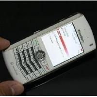 Buy cheap COPY BlackBerry Pearl 8100 White Unlocked GSM Cell Phone from wholesalers
