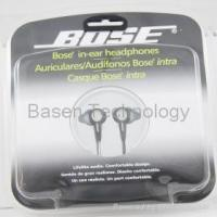 Buy cheap BOSE New in-ear headphones B from wholesalers