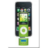 Buy cheap FM Transmitter for iPod nano 4th generation(New)-030L from wholesalers
