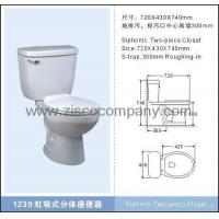 Buy cheap Ceramic Toilet Sanitary Ware(1239) from wholesalers