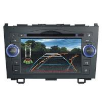 Buy cheap ATT Intelligent car reverse assistant system with dynamic track line G2 from wholesalers