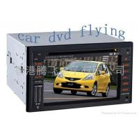 Buy cheap 6 inch digital screen,Car DVD player for HONDA FIT/CITY/2.3/CR-V WITH GPS from wholesalers