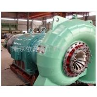 Buy cheap Small Francis Turbine from wholesalers