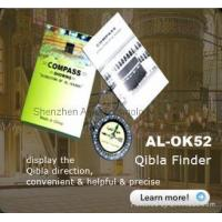 Buy cheap Qibla Direction Finder from wholesalers