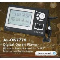 Buy cheap 28 Languages Translations Digital Holy Qur'an from wholesalers