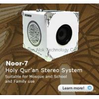 Buy cheap Digital Quran audio speaker for schoole and mosque from wholesalers