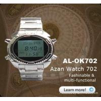 Buy cheap Prayer watch for muslim HOT SALE from wholesalers