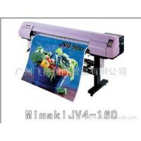 Buy cheap MIMAKI JV4-160 dye-sublimation printer from wholesalers