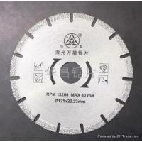 Buy cheap Vacuum brazed diamond blade from wholesalers