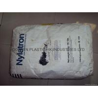 Buy cheap Nylatron GS GS-HS NYLON 66+MOS2 resin from wholesalers