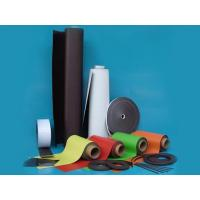 Buy cheap Self Adhesive Magnetic Sheet SM-R8 from wholesalers
