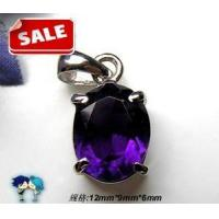 Buy cheap Violet crystal pendant from wholesalers
