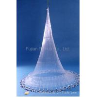 Buy cheap Cast Nets from wholesalers