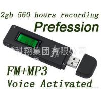 Buy cheap USB Phone Voice Recorder FM MP3 from wholesalers