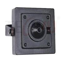 Buy cheap Monitoring/Recording DVR Mini CCD Pinhole Camera from wholesalers