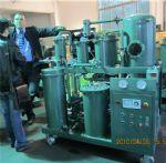 Buy cheap Transformer Oil Filtration System from wholesalers
