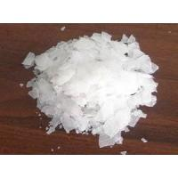 Buy cheap CausticSoda from wholesalers
