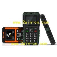 Buy cheap Military Mobile(Cell Phone) from wholesalers