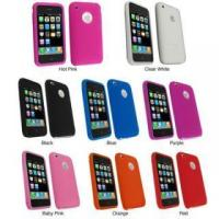 Buy cheap Silicone Cases product
