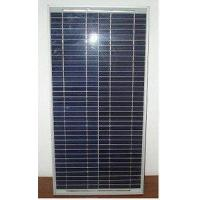 Buy cheap PS-P001Solar mono-silicon panel from wholesalers