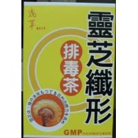 Buy cheap slimming tea Japan Lingzhi TOXIN Slimming Tea from wholesalers