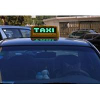 Buy cheap LED Car Signs from wholesalers