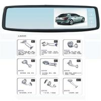 Buy cheap Rear View Mirror TFT LCD from wholesalers