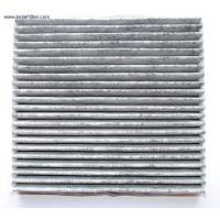 Buy cheap Japan Car Cabin Air Filter from wholesalers